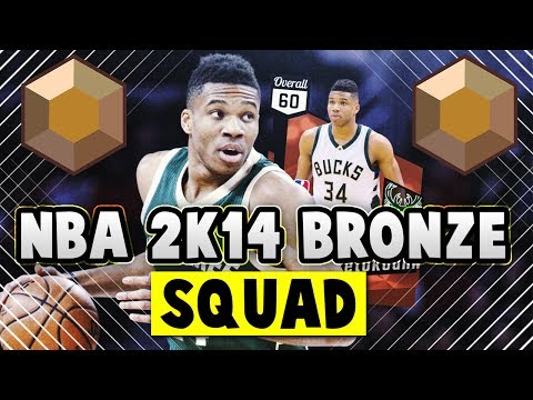 THESE PLAYERS WERE BRONZE IN NBA 2K14 MyTEAM!! FT. GREEK FREAK!!   NBA 2K17 MyTEAM SQUAD BUILDER