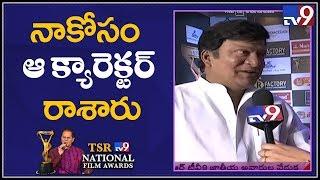 Actor Rajendra Prasad on TSR National Film Awards
