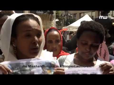 Bilillee- Waldaa Shamarran Guddinaa Aadaa fi Seenaa Oromo thumbnail