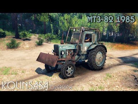 MTZ-82 1985