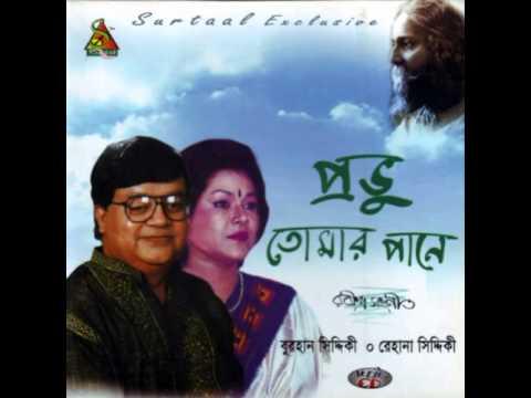 Aaji Pronomi Tomare Cholibo Rabindra sangeet by Burhan Siddiqui...