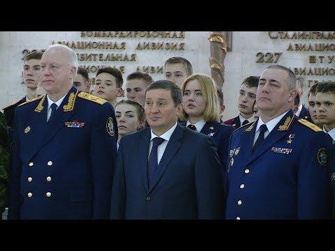 Председатель Следственного комитета РФ Александр Бастрыкин вручил волгоградцам ведомственные награды