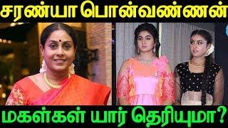 Did you know actress Saranya Ponvannan daughters?