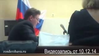 Այսպիսի «բեսպրեդել» դատարանի դահլիճում դուք դեռ չեք տեսել. փաստաբանին դուրս են շպրտում նիստի ժամանակ (տեսանյութ)