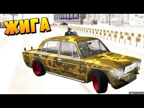 Drift Tuning 😍ЖИГА😍 ГОТОВА в GTA CRMP