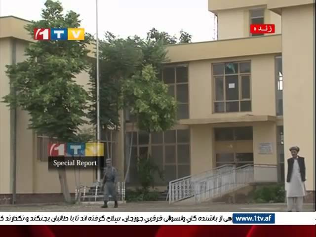 1TV Afghanistan Pashto news 17.08.2014 ? ????????? ?? ??? ??? ???? ??????