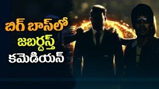 Jr NTR BIGG BOSS Telugu REALITY Show contestants   star maa BIGG BOSS SHOW