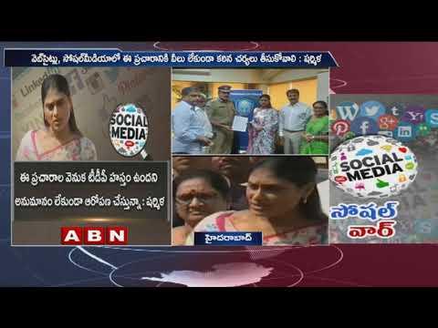 TDP MLC Buddha Venkanna Counter to Sharmila Over her Allegations on Chandrababu | ABN Telugu