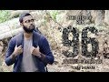 The Life Of Ram Cover Video_Ft. Gudalur_Ooty From 96 Tamil Movie Featuring Yuvan Shankar S
