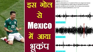 Fifa 2018 : Mexico fan celebration creates artificial earthquake in the country   वनइंडिया हिन्दी