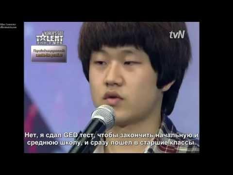 Талантливый бездомный парень Sung bong Choi (русские субтитры)