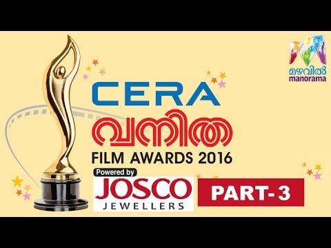 Vanitha Film Awards 2016 Part - 3   Vaikom Vijayalakshmi is the Best Singer    Mazhavil Manorama