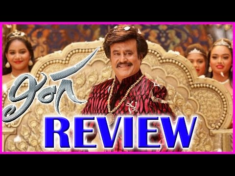 Lingaa Review - Rajinikanth Telugu Movie Lingaa Review - Sonakshi Sinha, Anushka (HD)