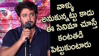 Tanish Speech@ Rangu movie Controversy pressmeet