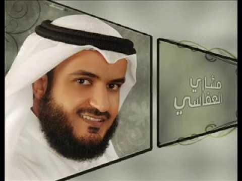 رأيت الذنوب ... أحدث أناشيد مشاري راشد العفاسي 2010