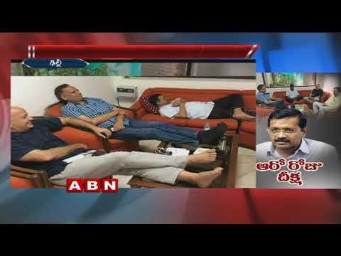 Arvind Kejriwal's sit in protest enters day 6 | Delhi