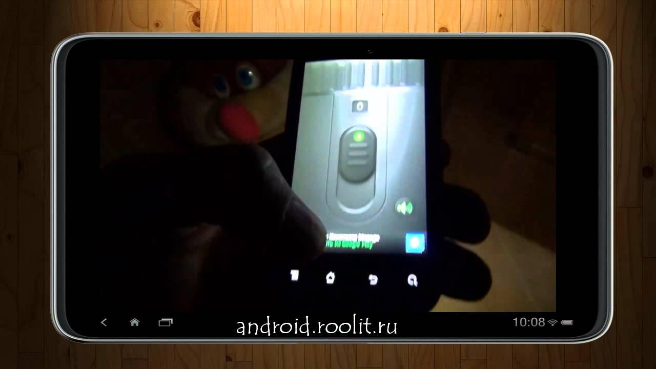 фонарик для android