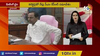 CM KCR to Meet District Collectors Over New Revenue Act | Big 7 @ 7PM  News