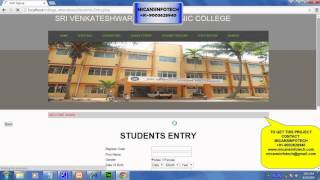 College Attendance Management System - PHP Project