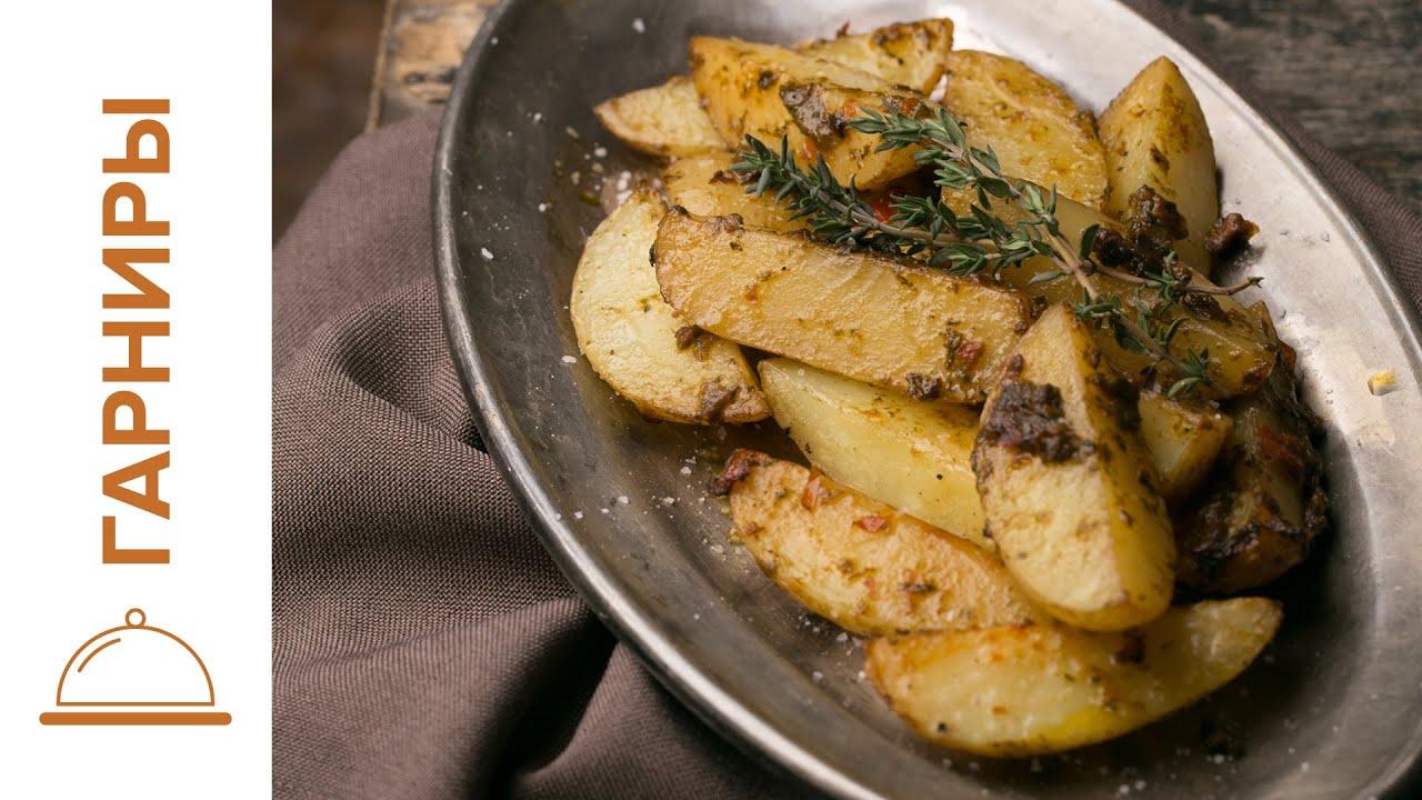 Рецепт сома в духовке с картошкой