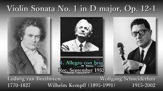 Beethoven: Violin Sonata No. 1, Schneiderhan & Kempff (1952) ベートーヴェン ヴァイオリンソナタ第1番 シュナイダーハン