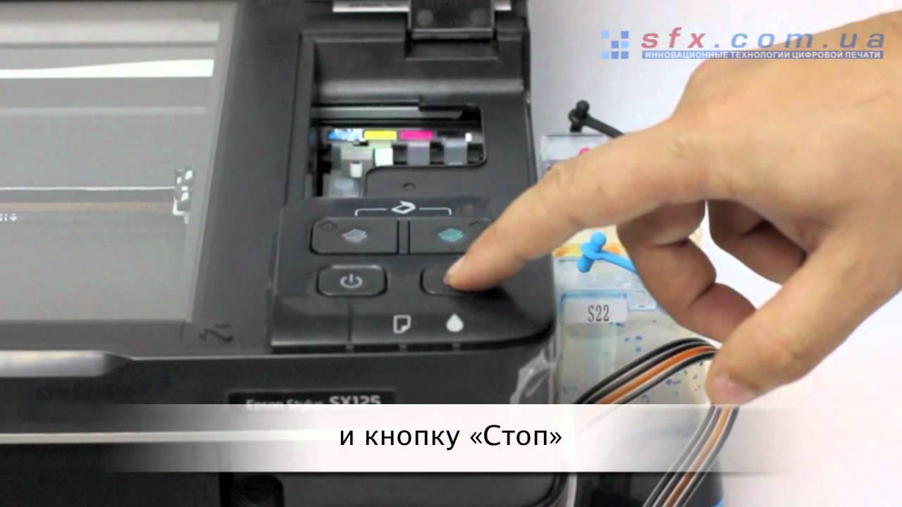 Установка ПЗК на примере принтера Epson Stylus Photo P50 разобрать Epson L2