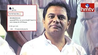 Minister KTR Funny Reply Tweet To IPL Cricket Fan  | hmtv