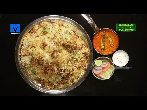Hyderabadi Mutton Dum Biryani - Restaurant Style Hyderabadi Mutton Dum Biryani - Teluguruchi