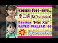 """""""Li Yun Juan"""" Pemeran Mei Shin TUTUR TINULAR '97"""