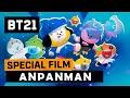 Lagu BT21 (방탄21) 'ANPANMAN' FMV