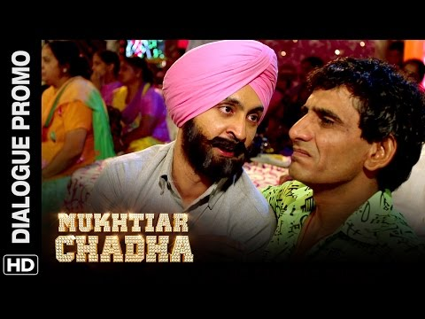 Mukhtiar Bullies His Enemy In Disguise | Mukhtiar Chadha | Dialogue Promo