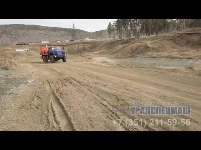 Цементировочный агрегат с поршневым насосом 9Т, ООО ХК Уралспецмаш