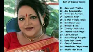 Best Of Sabina Yasmin      Bangla Adhunik Audio Songs Full Album