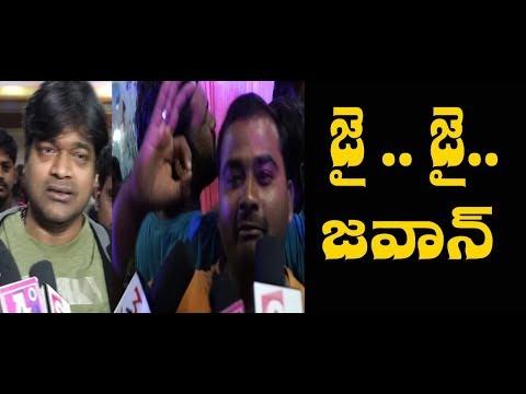 Sai Dharam Tej Jawaan Movie  Public Talk| jawan Review |Aone Celebrity