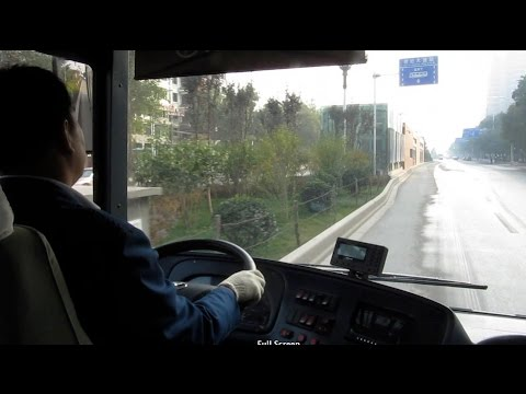 Faster, Greener, Bus System in Lanzhou, People's Republic of China