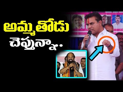 KTR Powerful Speech On Congress Leaders | Minister KTR About Congress Manifesto | Indiontvnews