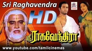 Sri Raghavendra Movie | ராஜா இசையில் ரஜினி லட்சுமி நடித்த ஆடல் கலையே போன்ற பாடல்கள் நிறைந்த படம்