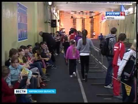 Детские спортивные игры (ГТРК Вятка)