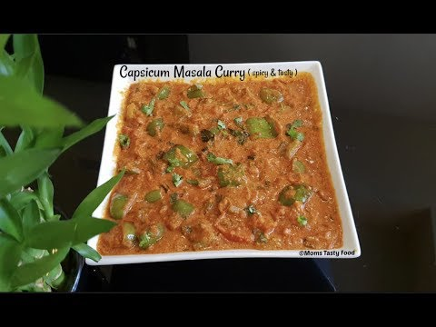 Capsicum Masala | Green Pepper Masala-Capsicum Recipes Indian-Easy Side Dish for Chapathi/Roti/Rice