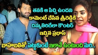 Prabhas React To Sri Reddy Leaks | Prabhas Serious Warning to Sri Reddy | Prabhas vs Sri Reddy