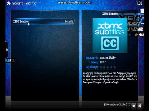 Adding Greek Subtitles XBMC
