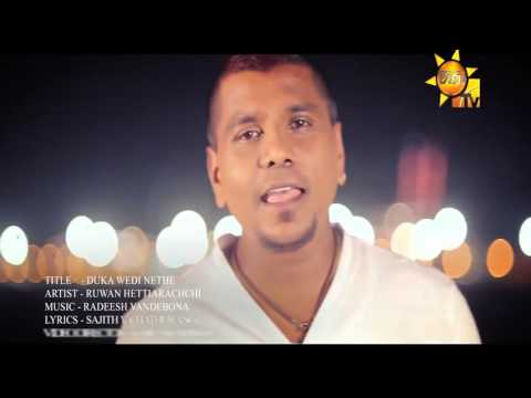 Dukama Vidala Oya Hinda  New Sinhala Songs 2016  Ruwan Hettiarachchi Music Video
