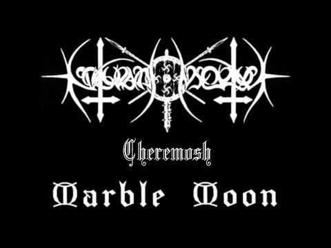 Nokturnal Mortum - Hymn of Ukraine