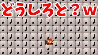 【マリオメーカー 実況】ちはや、挑戦状を受けそして負ける!w