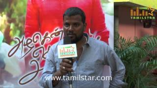 Shakdhi At Azhagendra Sollukku Amudha Movie Team Interview