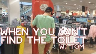 WHEN YOU CAN'T FIND THE TOILET [WATCH FULL VIDEO]