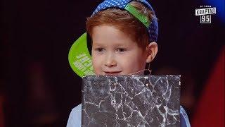 Порошенко, Инстаграм и Подстава от Потапа | Рассмеши Комика Дети 2018 - Выпуск 4, новый сезон
