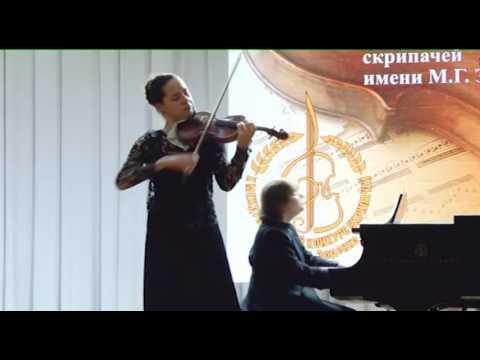 М брух - двойной концерт для кларнета и альта