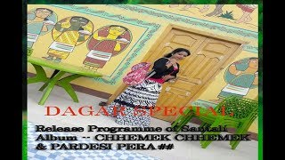 SANTALI TRADITIONAL & MULTITALENTED ACTRESS MISS DAGAR TUDU  on Release Programme
