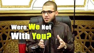 Were We Not With You – Abu Mussab Wajdi Akkari